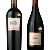 Vinagora International Aranyérmesek - NJK and Syrah